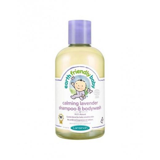 Lansinoh ekologiškas kūdikių šampūnas su levandomis Earth Friendly Baby, 250ml